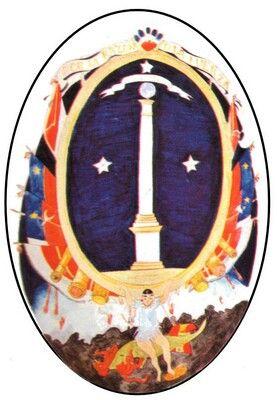 Escudo de 1819
