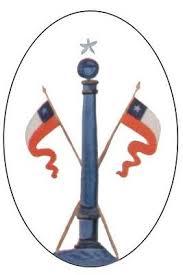 Segundo escudo de 1817